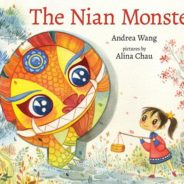 The Nian Monster: Picture Book Giveaway Winners