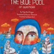 The Blue Pool of Questions: Giveaway Winners